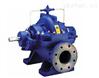 DLS型单级双吸中开式涡壳离心泵
