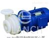 PF/FS型强耐腐蚀离心泵