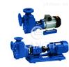 FPZ系列耐腐蚀自吸离心泵