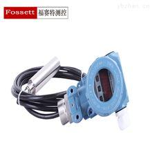 投入式液位传感器PT500-601
