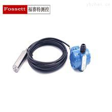 FST-2088TR050E投入式液位变送器