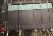 西门子数控系统F01030故障维修