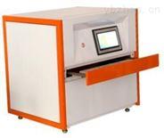 DRK管材不透光性测试仪