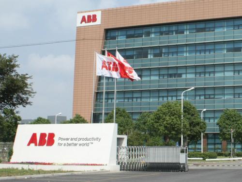 ABB为牙买加提供微电网系统 助其减少碳足迹