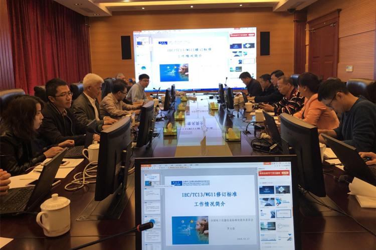 浙江计量院参与制定国际标准提升中国电能表产业竞争力