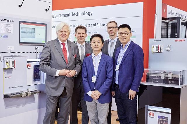 倍福与华为联合展示面向未来的5G工厂进展