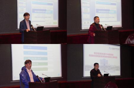 民用航天高光谱遥感定量化技术及应用研讨会召开