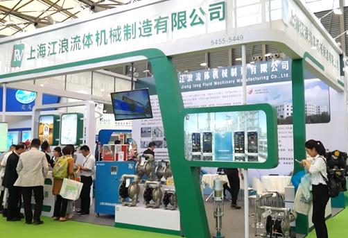明星产品添彩中国环博会 上海江浪拥抱智能新时代