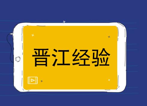 爱拼才会赢 晋江经验同样值得仪器仪表企业学习