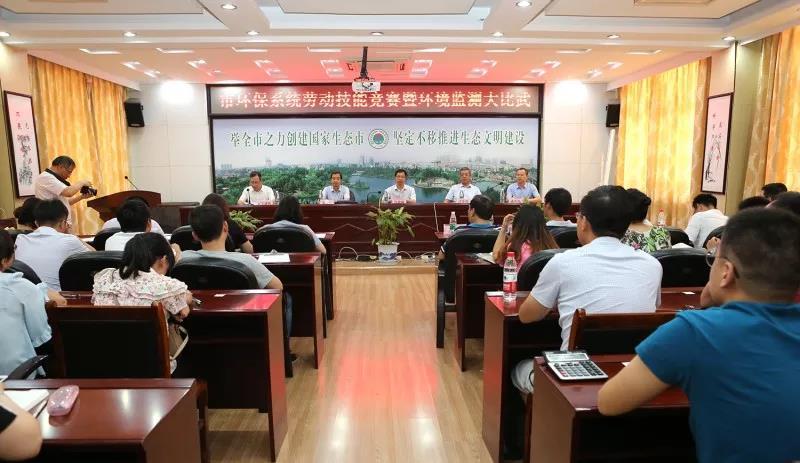 江苏淮安市环境监测系统技能大比武
