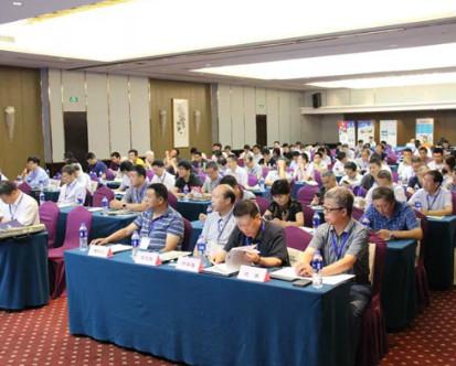 电磁测量信息处理仪器分会换届会议在无锡召开
