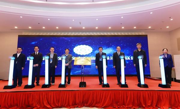 国家核电仪器仪表产业计量测试联盟成立大会顺利召开