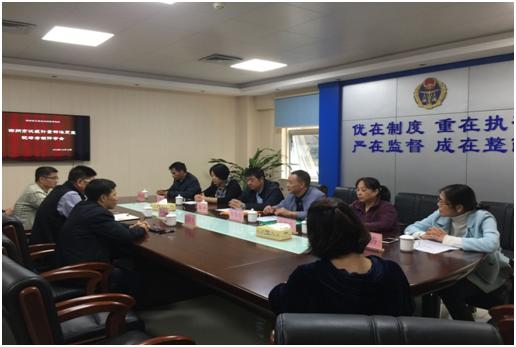 廣西柳州計量所17項計量標準順利通過計量標準復查考核