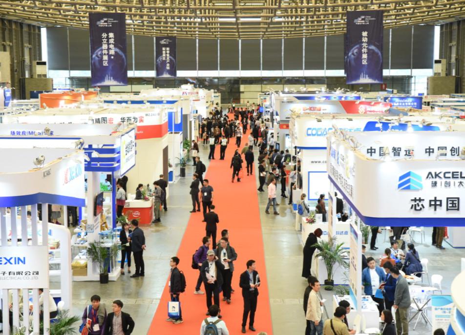 群英薈萃 第92屆中國電子展盛大開幕!