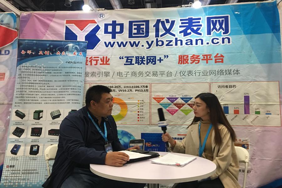 2018多国展开幕 国内外知名企业参展(三)