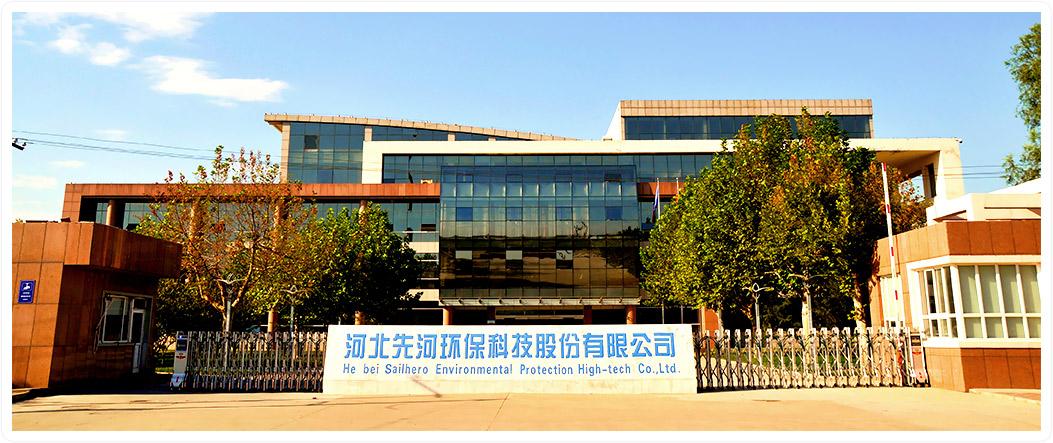 先河环保子公司中标2604万元环境监测总站项目