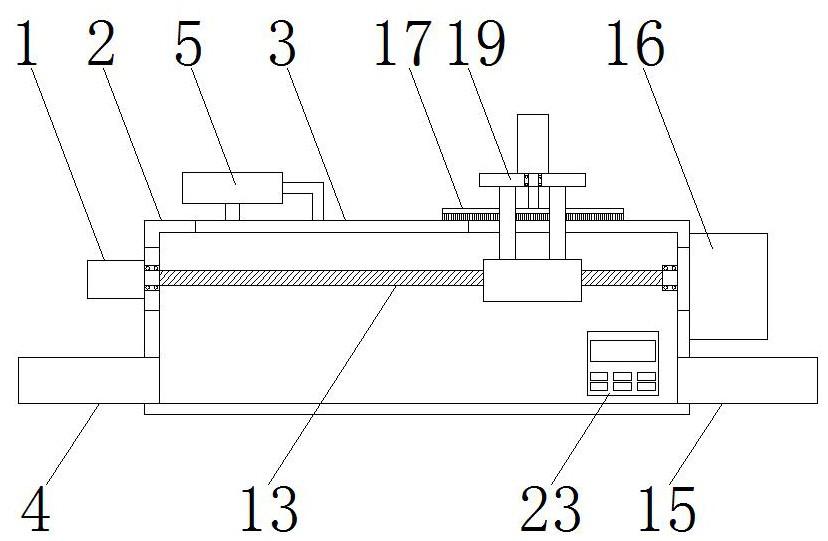 【儀表最新專利】一種具有除塵功能的智能水表