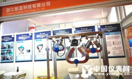 新藍科技出席多國儀器儀表展 明星產品亮相彰顯核心競爭力