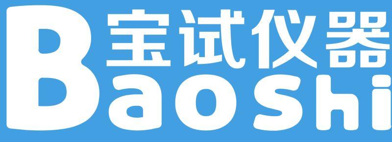 上海高低温冲击试验箱宣传样本