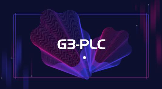 G3-PLC技術將在海外智能電網建設中大規模應用