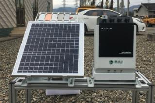 四川广元建成全省首台国网大气腐蚀在线监测装置
