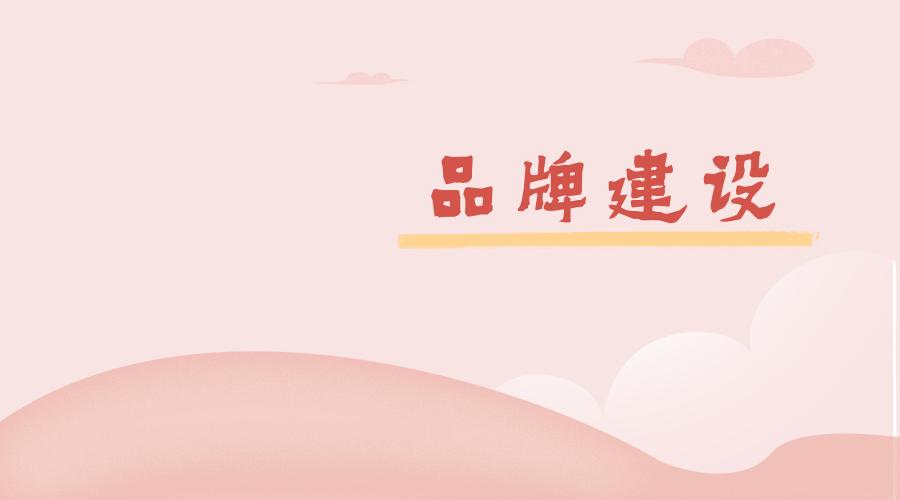 推进品牌强国建设 仪器仪表企业也要打响中国品牌