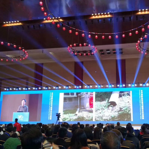 第十三届威尼斯人官网城镇水务发展国际研讨会与新四部网设备博览会