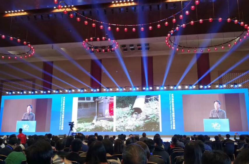 第十三屆中國城鎮水務發展國際研討會與新技術設備博覽會