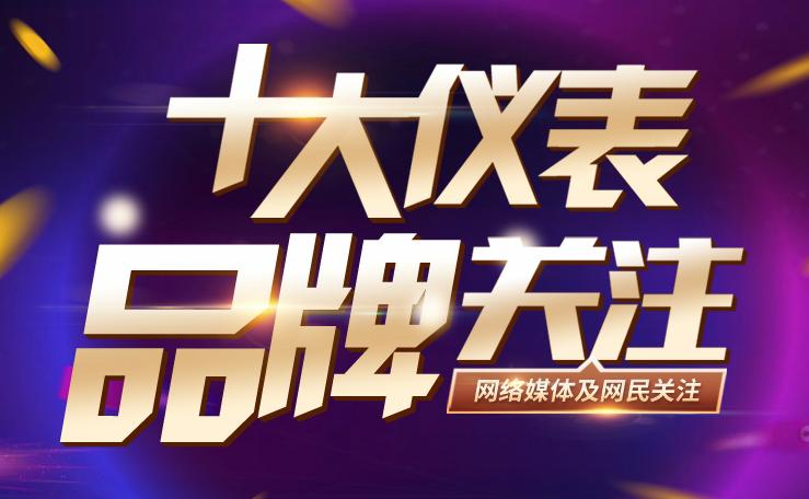 2018年度十大电子北京赛车品牌关注盘点