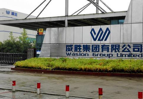 威胜集团中标广西电网公司5600万元采购合同