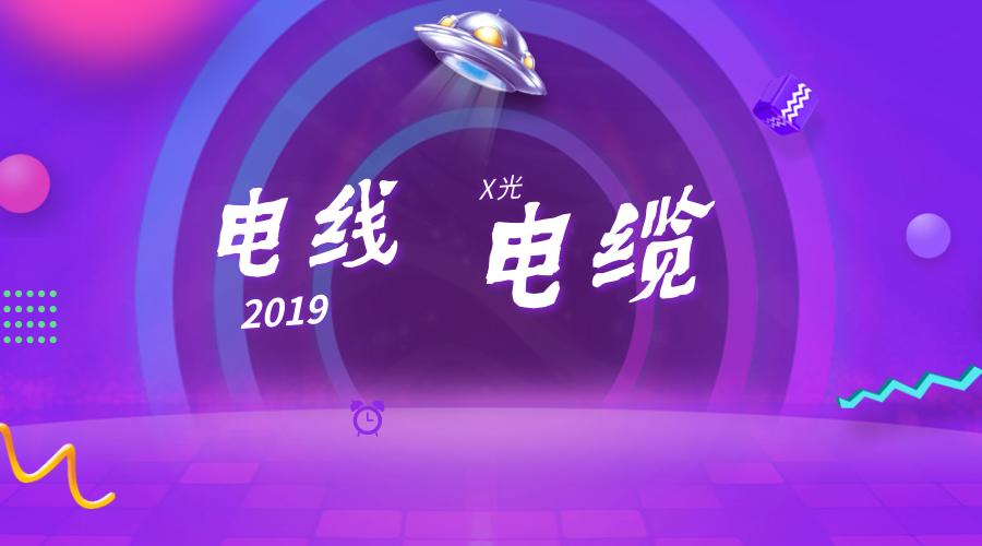 X光检查 安徽电网开展高压电缆振荡波局放试验