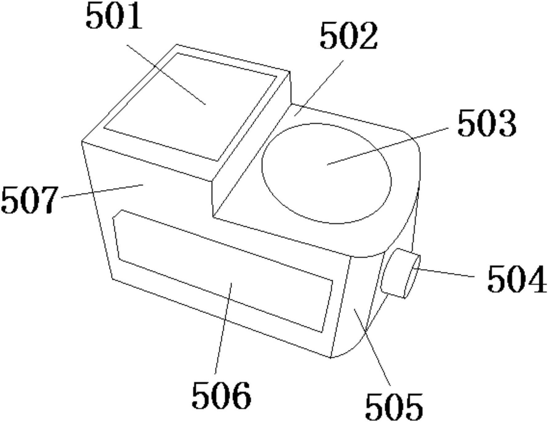 【仪表新专利】一种智能电表、电力收费设备