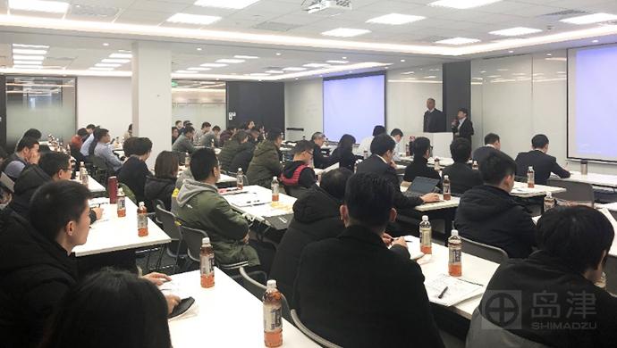 岛津携手三丰公司联合举办测量CT技交会