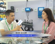 绿洁水务受邀出席第十九届中国环博会