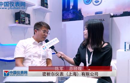 密析尔仪表亮相第二十届中国国际气体展