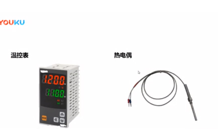 温控表传感器热电偶在安装时应注意什么问题