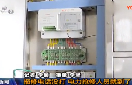 """电力抢修也能""""数字化"""" 杭州电表变聪明"""