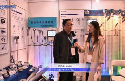 河南长润仪表受邀出席第29届多国仪器仪表展