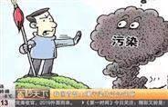我國首部土壤污染防治法正式實施