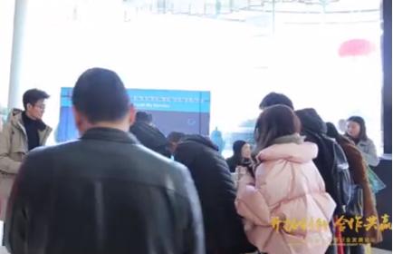 2019西部仪器仪表行业发展论坛在成都召开