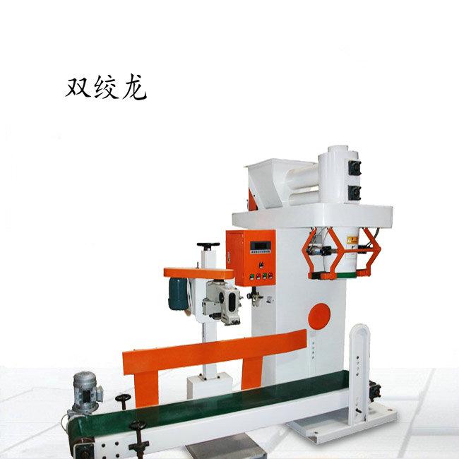 粉剂电子定量包装秤