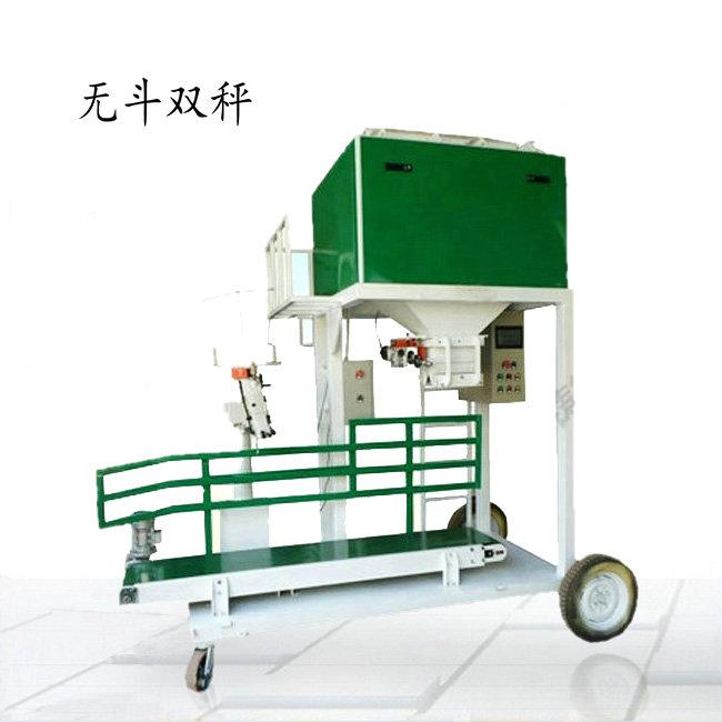 大豆定量称重包装机