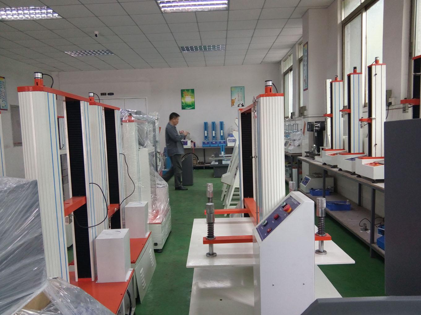 熱烈慶祝廣電計量公司與我司成功簽約100KN萬能材料試驗機