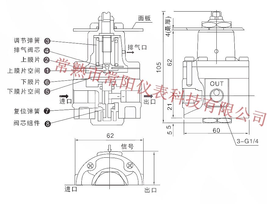 气动锁止阀外形尺寸图,气动保位阀外形尺寸图,气动锁定阀外形尺寸图