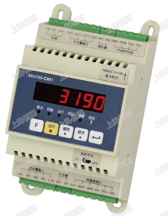 XK3190-C802地磅显示器