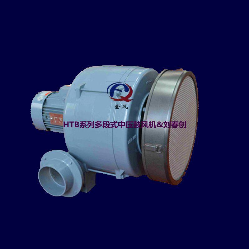 燃烧机设备HTB-200-2002多段式中压风机
