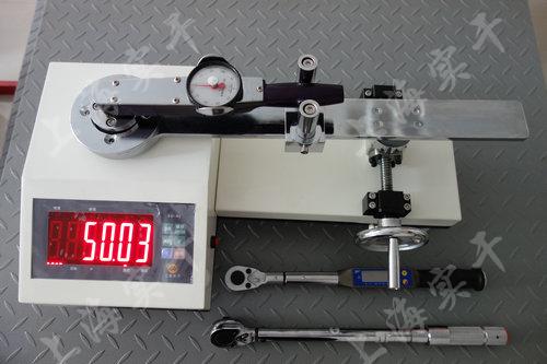 SGXJ扭力扳手校正仪