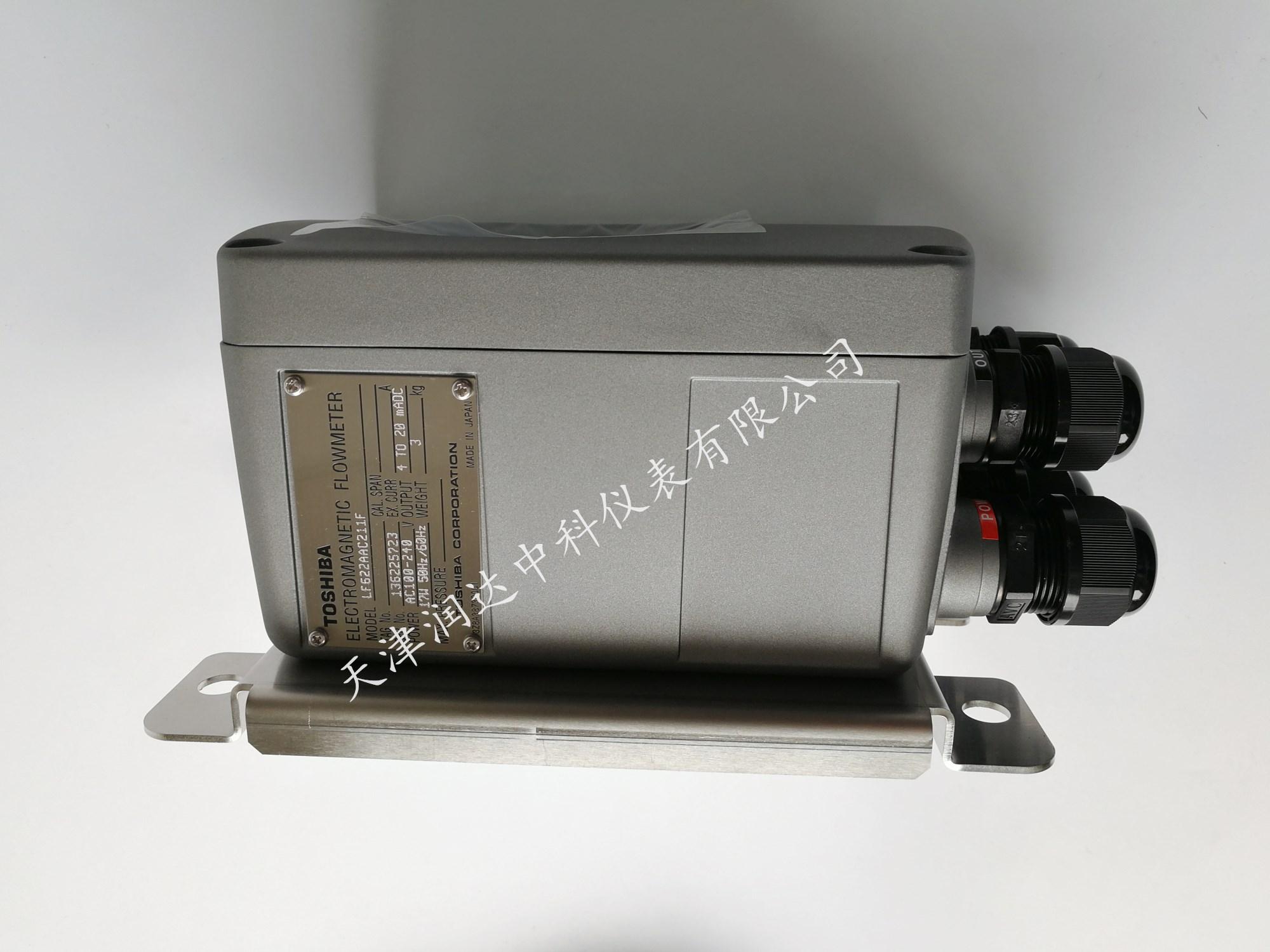 东芝LF620电磁流量计