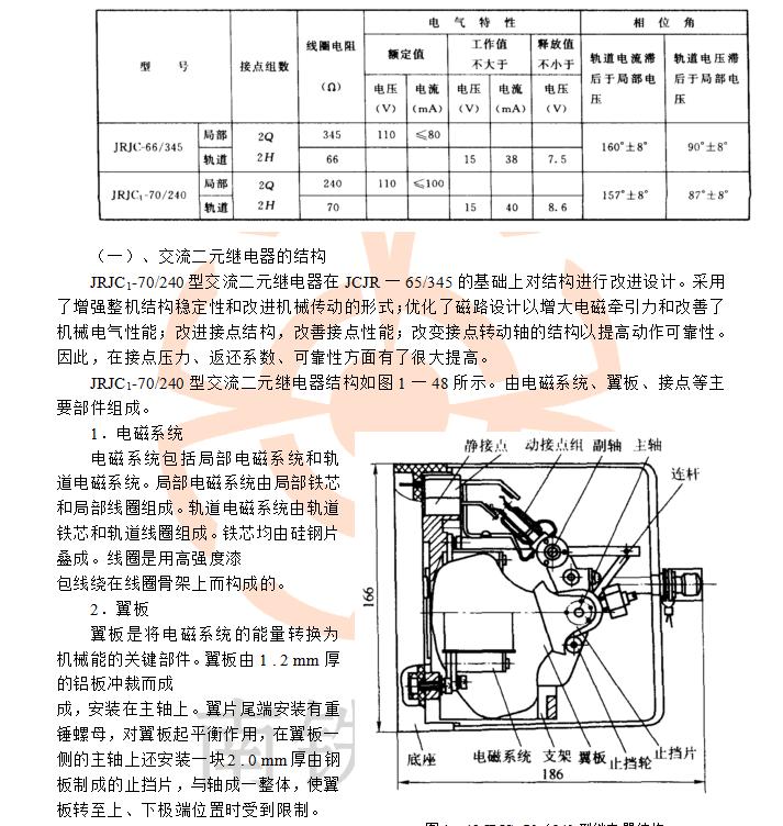 电路 电路图 电子 原理图 713_752