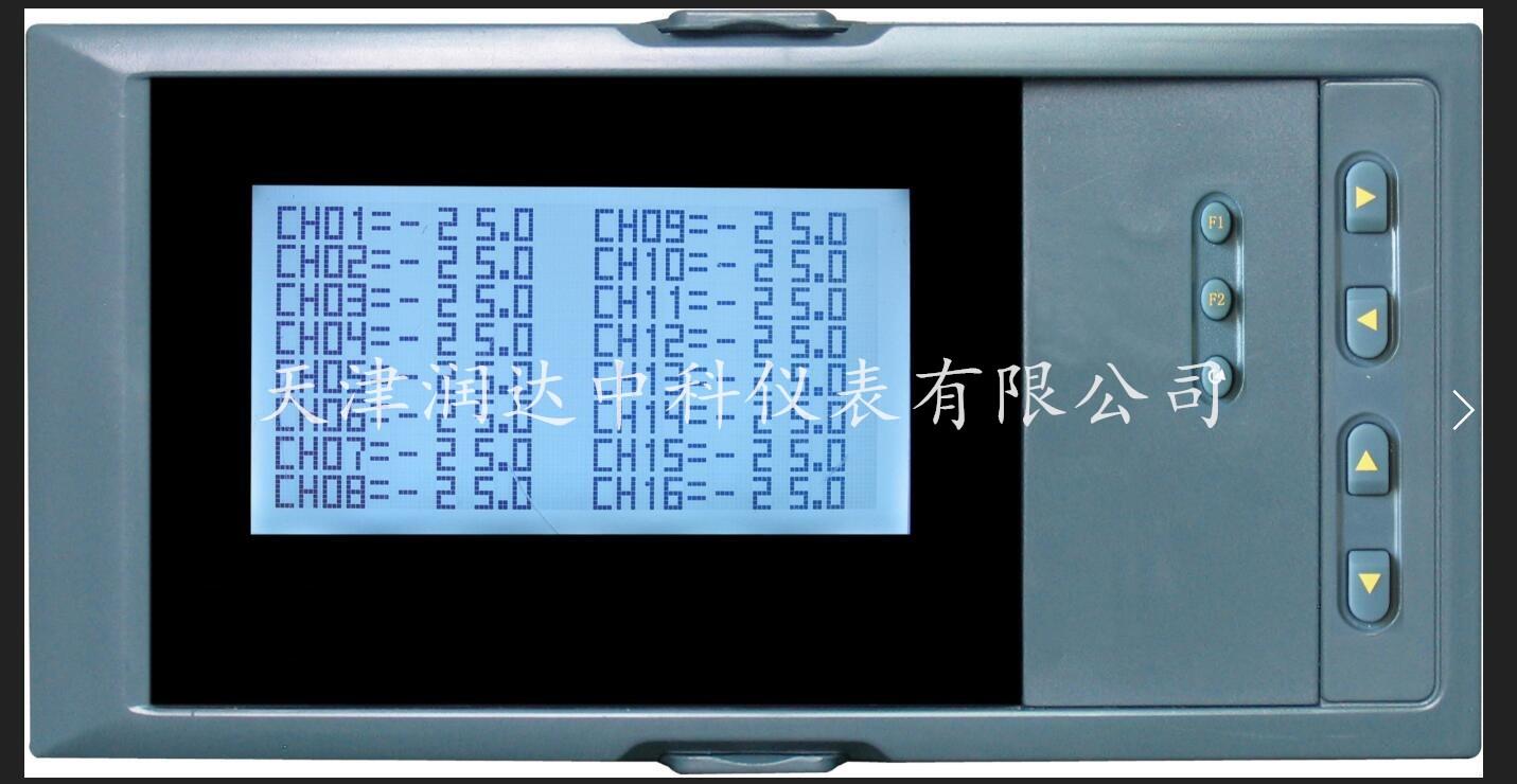 16路数显控制仪